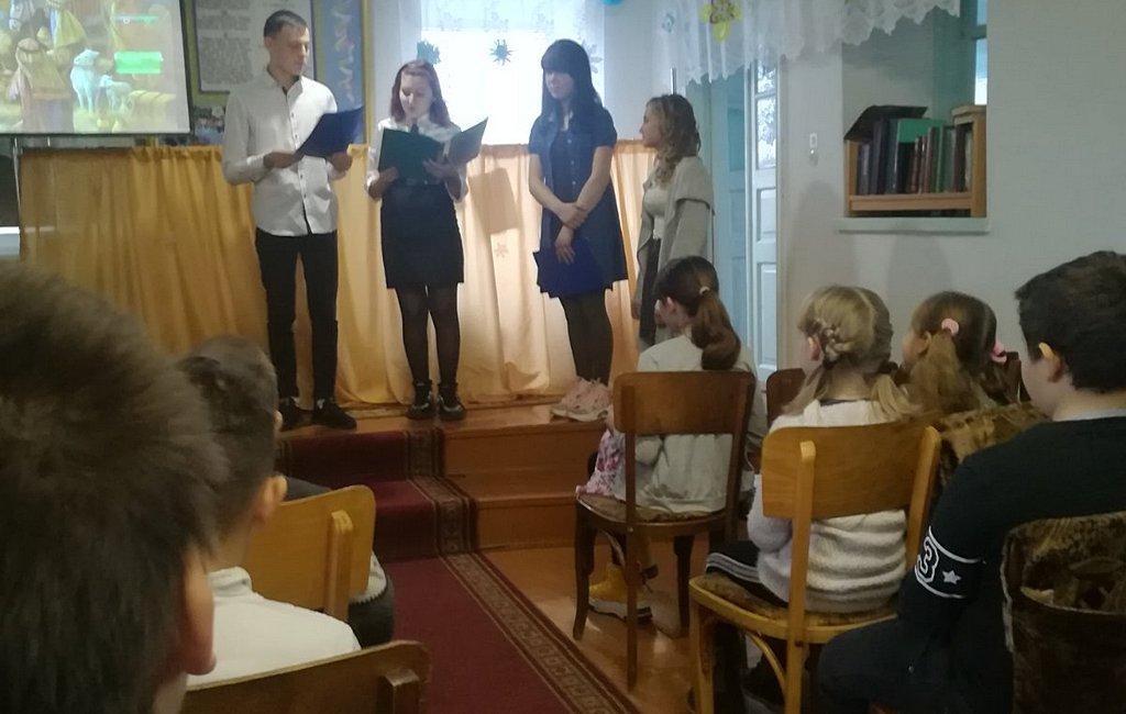 Новогоднюю встречу для детей, проживающих вдоль линии разграничения, организовала адвентистская община Новогнатовки
