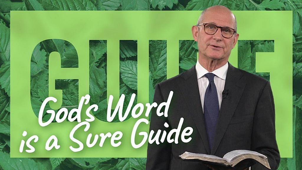 Слово Божье - верный путеводитель