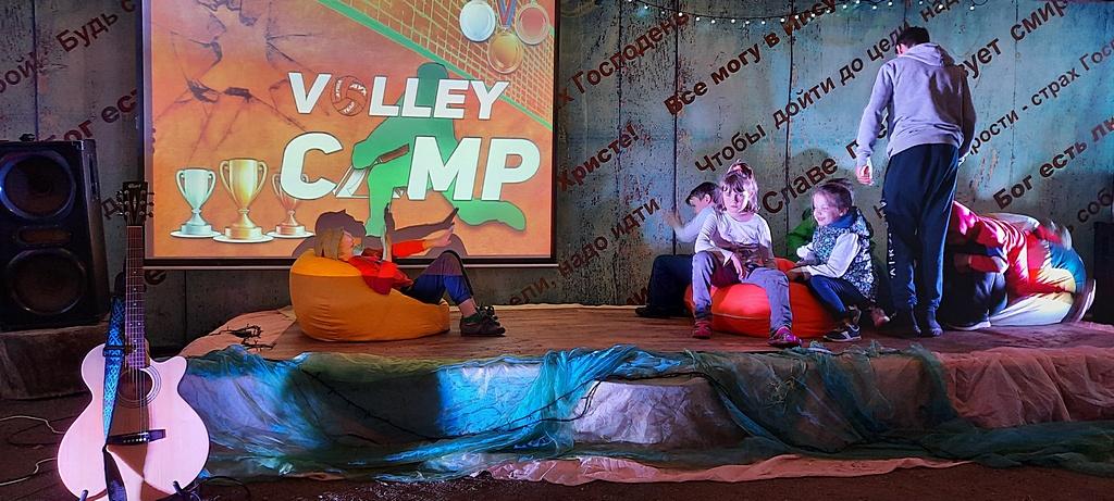 Волейбольный лагерь состоялся в Новомосковске