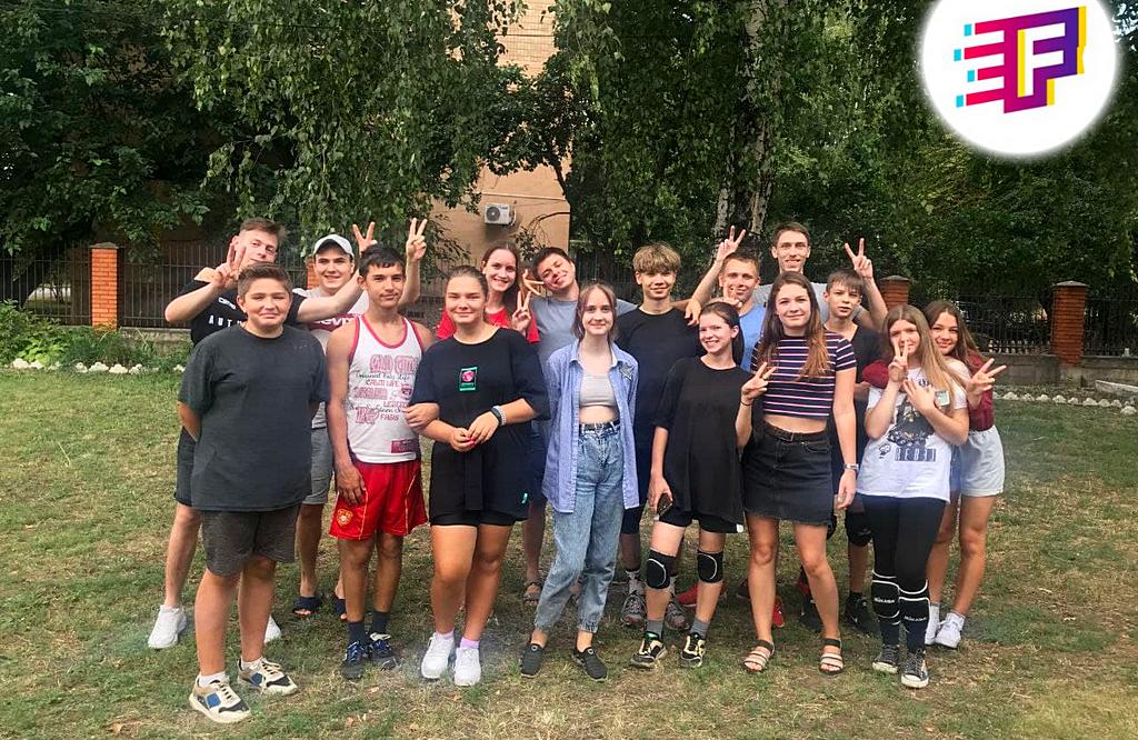 Криворожская молодёжь провела программу в формате антикафе и организовала Клуб друзей