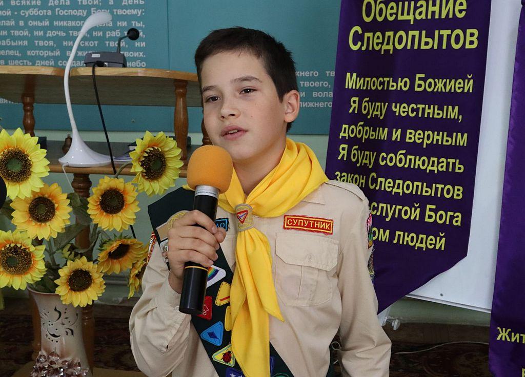 Клуби слідопитів Східно-Дніпровської Конференції відсвяткували сімдесят першу річницю всесвітнього руху Слідопитів