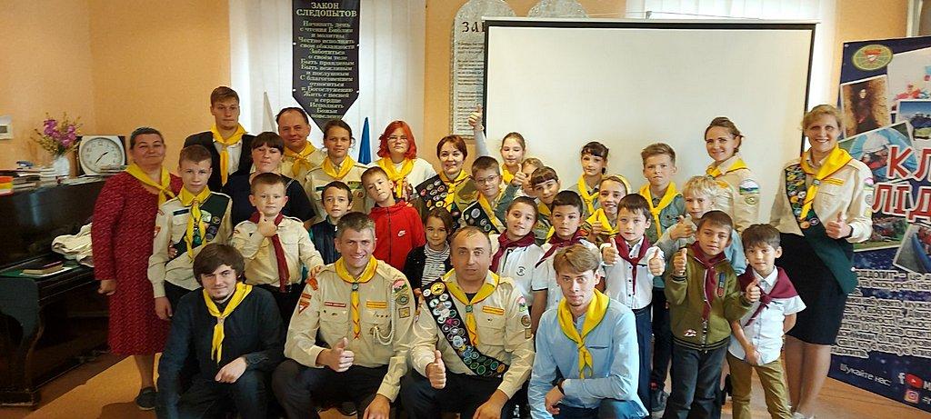 Объединенная команда провела в Жёлтых Водах День следопытов